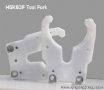 HSK 63F CNC Tool Holder Forks for Auto Tool Changing CNC Router